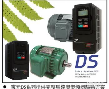 东元高效电机配合东元变频器使用,就是这么节能