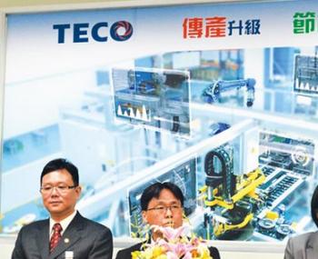 东元电机正式启用「马达固定子自动化生产中心」,为老旧工厂升级智慧工厂树立了全新里程碑