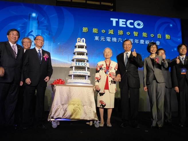20161006006649.jpg <a href='http://teco-china.cn/' target='_blank'><a href='http://teco-china.cn/' target='_blank'>东元电机</a></a>60周年庆祝大会 新闻资讯
