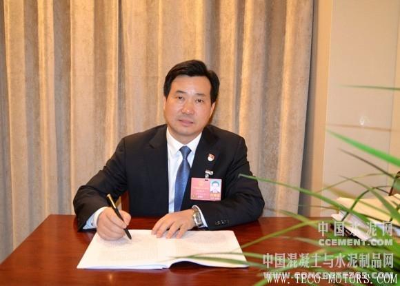 【建材】全国人大代表刘怀平:加快发展环保产业共筑和谐美丽中国 行业资讯 第2张