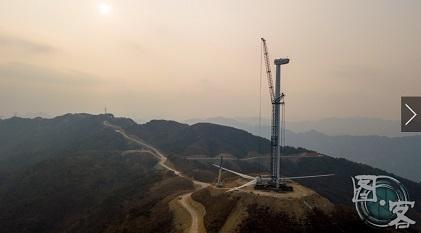 【电厂】贵州达棒山风电项目工程开始吊装风机 行业资讯