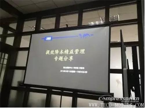 """【压缩机】中软国际与苏州强时召开了""""强时智能制造SCIP专项赋能服务启动会"""" 行业资讯 第6张"""