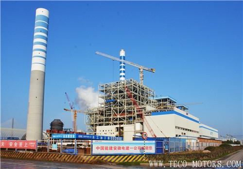 【电厂】华电芜湖二期工程建设有序推进 行业资讯