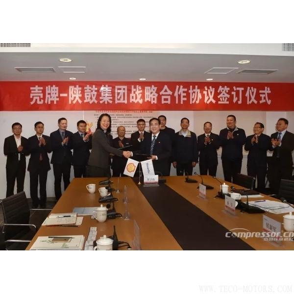 【压缩机】引领能源装备绿色发展,壳牌、陕鼓携手共迈中国制造2025 行业资讯 第1张