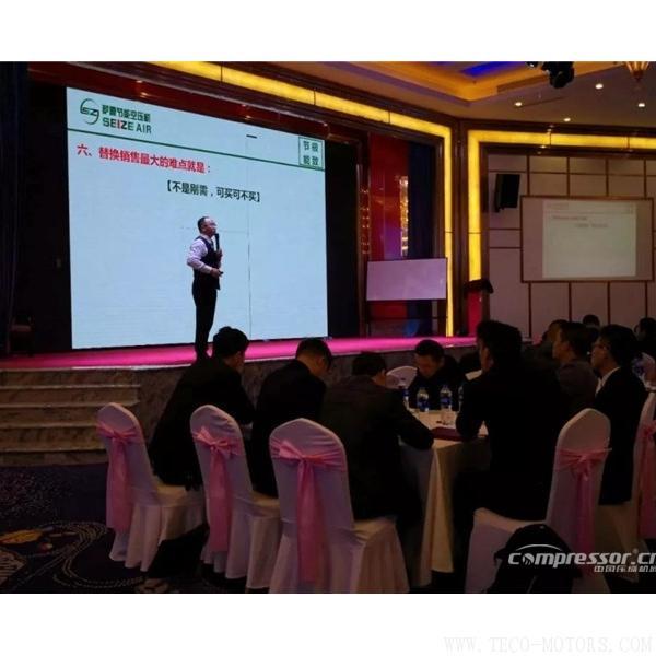 【压缩机】萨震空压机举办第五届销售精英及经销商伙伴专业技能培训会 行业资讯 第2张