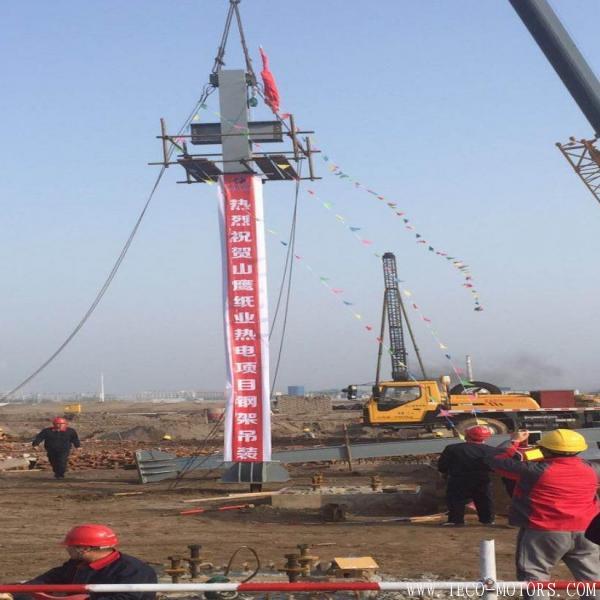 【电厂】公安县山鹰华中热电联产项目4号锅炉钢架第一根立柱正式开始吊装 行业资讯