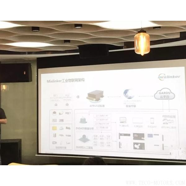 【压缩机】智物联——云计算赋能传统制造业打造数字新生态 行业资讯 第2张