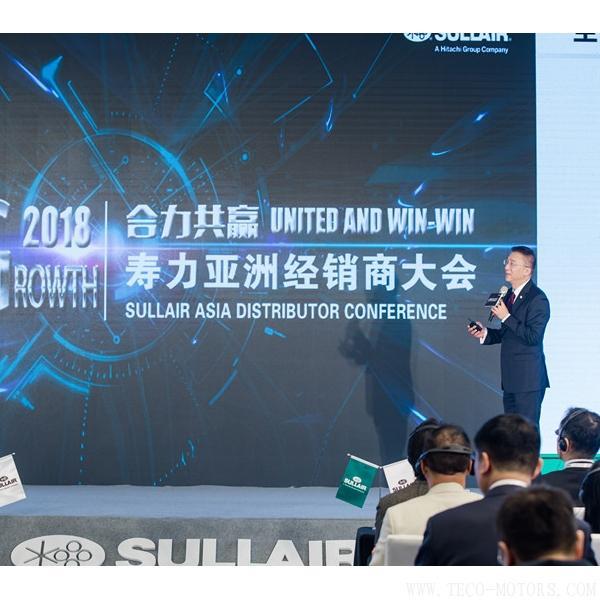 【压缩机】寿力2018年经销商大会圆满召开 行业资讯 第2张