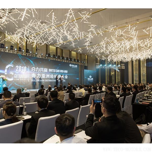 【压缩机】寿力2018年经销商大会圆满召开 行业资讯 第1张