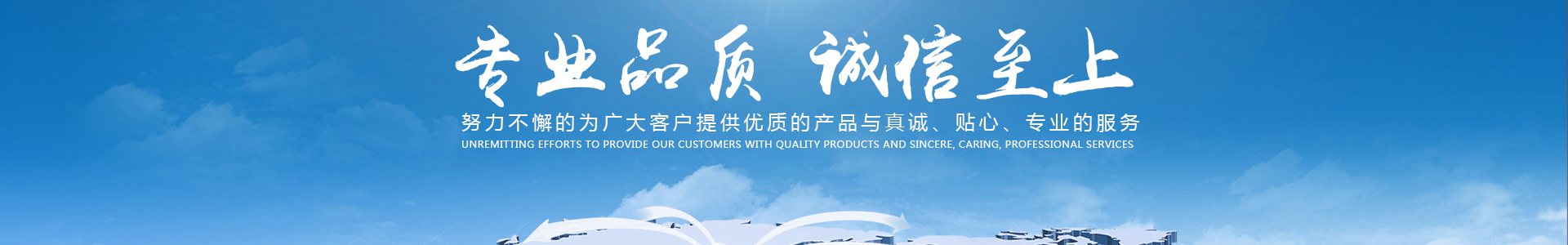 东元电机股份有限公司