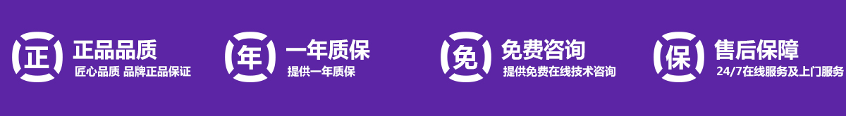 TECO东元电机